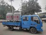 冷却塔生产厂家-天津良丰制冷设备有限公司