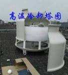 圆形玻璃钢冷却塔生产厂家,圆形冷却塔价格