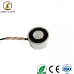 圆形吸盘式防火门电磁铁H5025