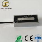 兰达电磁铁厂家H502015吸盘式电磁铁扫地机电磁铁