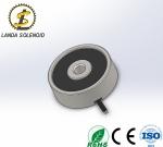 兰达电磁铁厂家H1505吸盘式电磁铁扫地机电磁铁
