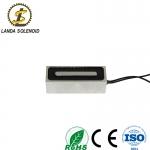 长方形电磁铁强劲吸力吸盘起重搬运直流电磁铁