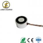 面膜机电磁铁H5025圆形吸盘式电磁铁直流电磁铁