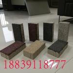 长期供应优质陶瓷透水砖,云南邵通陶瓷透水砖厂家6