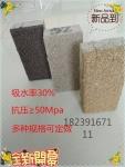 綠色環保產品 甘肅遵義陶瓷透水磚經銷商6