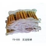 四川成都尼龙软梯专业制造商 腾飞达劳保销售龙头企业