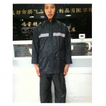 成都反光套裝雨衣企業推薦 四川騰飛達套裝雨衣標桿企業