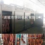 熏腊肉的机器,华钢供应腊肉烟熏机