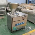 热狗肠灌肠机/30型液压灌肠机/香肠全套加工设备