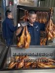 诸城华钢xz-250酱板鸭熏蒸烤炉,电加热熏鸭设备