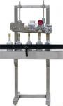 链板式压盖机   输送线连续性压盖机