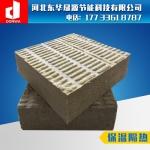 淄博市岩棉板 岩棉保温板 岩棉板厂家 外墙岩棉板 岩棉板价格