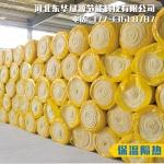 滨州市防水玻璃棉卷毡玻璃棉板岩棉板最低价格