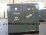 闵行18.5千瓦/25P哪里有卖空压机