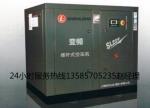 松江30A变频直连式空压机厂家批发价格