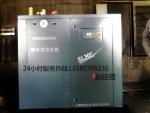 闵行30千瓦5立方空压机保养一次多少钱