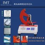 紙張撕裂度儀IMT-SL01,陜西紙張撕裂度儀特價