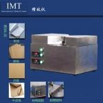 瓦楞芯纸槽纹仪 山东济南IMT-CWY01瓦楞原纸槽纹仪厂家