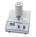 成都 重庆 SBDY-1数显白度仪 实验室测量仪器 精度高