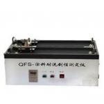 成都 德阳 QFS耐洗刷测定仪 现货