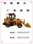 四驱小装载机ZL-920加高臂铲粮专用大马力中首重工丰镇厂家