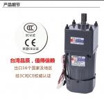 永坤电机6IK200GU-C单相220V微型电机