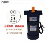 台湾永坤调速电机与定速电机的区别