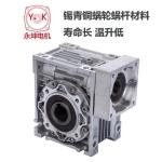 NMRV蜗杆减速机,台湾蜗轮蜗杆减速机