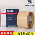 廠家直銷 防水復合帶PVC管保護絕緣膠帶