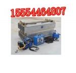 DSLJ1200X830胶带硫化机全国销量最好