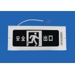 成都港城电子 消防应急标志灯具  GC-BLZD-I 1LR