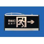 成都港城电子  消防应急标志灯具  GC-BLZD-I 1L