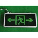 成都港城电子 消防应急标志灯具  1-GC-BLJD-Ⅰ2L