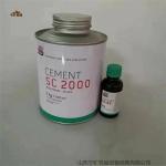德国进口SC2000冷硫化粘接剂TIPTOP