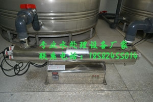 水杀菌消毒设备价格I四川自来水厂成套设备I紫外线消毒设备