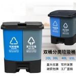 雙桶腳踏兩分類垃圾桶