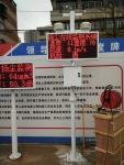 浙江嘉兴工地扬尘污染噪声实时在线监控 扬尘监测仪批发