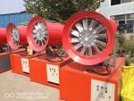 杭州市建德固定式除尘喷雾机 高射程雾炮机