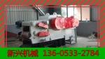木片机新兴机械20年生产厂家价格优惠