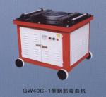供应GW-40系列 GW40C-1型钢筋弯曲机 品质保证
