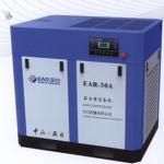 皮带传动空气压缩机 成都范荣机电批发 价格低质量高