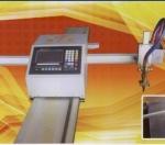 便携式数控火焰等离子切割机 成都范荣机电批发 质量保证