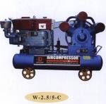W-2.5/5-C型空气压缩机主机 成都范荣机电批发 价格便