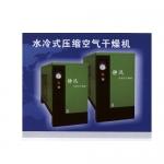 风冷式压缩空气干燥机 成都范荣机电批发 价格实惠