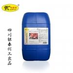 卡洁尔yt516酸洗缓蚀剂阻垢剂锅炉清洗剂锅炉除垢剂
