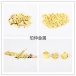 H65黃銅管,黃銅套,黃銅毛細管