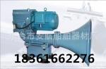 大功率船用電笛_WD-1A/WD-2A霧笛汽笛,品種多價格優