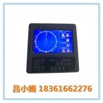 先进7寸超声波风向风速仪 南京AMC728俊禄
