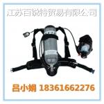 供應安航自給正壓式消防空氣呼吸器_船用6.8L/9L/12L