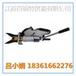 (預定款)便攜手動式萬向剪擴鉗 液壓多功能剪擴鉗器